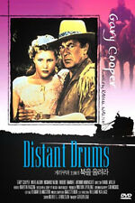 Distant Drums (1951) Raoul Walsh, Gary Cooper / DVD, NEW