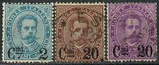 1891 - Regno d'Italia - Effigie di Umberto I prima serie soprastampati