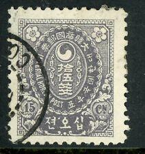 Korea 1900 Definitive 15 Ch Perf 11 VFU J455