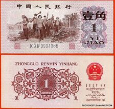 CHINE billet neuf de 1 JIAO  travailleurs chinois   Pick 877c 1962