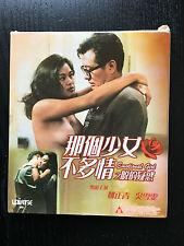 Emotional Girl - Cecilia Yiu, Ng Suet-Man, Julie Lee - CAT III - RARE VCD