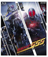 KAMEN RIDER 555  Blu-ray BOX 2-  TOEI COMPANY Japanese 1080i Hi-Def