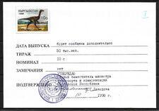 Kyrgyztan,1998,Dinosaur,adopted chromalin proofs,Mint,RARE
