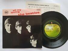 """BEATLES ALL MY LOVING JAPAN 7"""" EP vinyl APPLE"""