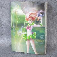 SAILOR MOON 4 Kanzen-Ban Manga Comic NAOKO TAKEUCHI Japan Book KO9369