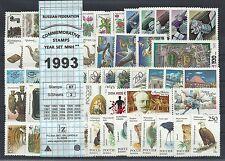RUSSIA 1993 COMMEMORATIVE YEAR SET MNH (see two scans)