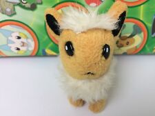 Pokemon Plush Eevee 1998 Bandai friends Mini Stuffed Doll figure Toy flareon Evo