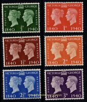 EBS Great Britain 1940 - Postage Stamp Centenary - QV & KGVI - SG 479-484 MNH**