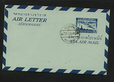 Thailand air letter sheet cancelled Kl0205