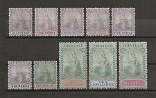 TRINIDAD & TOBAGO 1896/1906 SG 114/24 MINT Cat £550