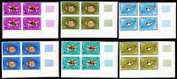 Madagascar Stamps # 481-6 XF OG NH Imperforate Blocks of 4