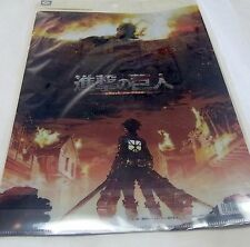 F/S Attack On Titan Clear File