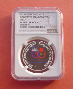Cambodia 2013 60th Annv. Japan & Cambodia Friendship Silver Proof Coin NGC PF69