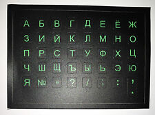 Russian Cyrillic Keyboard Stickers with Green Lettering on Black Background mini
