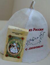 Russian steam bath парная sauna hat From Russia with love heart Sultan grass mix