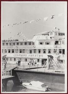 1976 Lot 78 Photo USSR Russia Sailing River Volga Don Tsimlyansk Kazan Ship