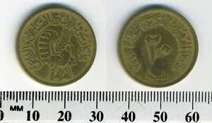 Egypt 1958  (1378) - 20 Milliemes Alu-Bronze Coin - Agric. & Industr. Fair - #2