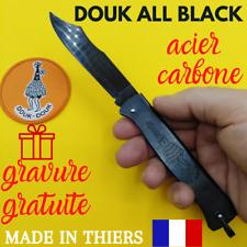 DOUK DOUK ALL BLACK NOIR COUTEAU MADE  IN FRANCE GRAND MODELE 20CM GRAVURE