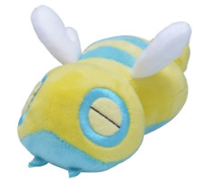 Pokemon Plush doll Pokémon fit Dunsparce Japan import Pocket Monster New anime