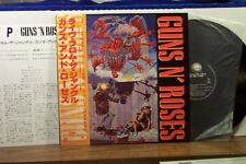 "GUNS & ROSES EP ""S/T"" ORIGINAL JAPANESE PRESSING w OBI Insert & Banned Cover NM"