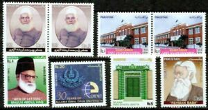 PAKISTAN – 2004-2005 – SMALL COLLECTION – VF**