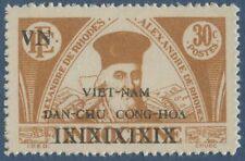 VIETNAM du NORD N°18a dent 13½, Emis neuf sans Gomme, 1945-46 North Vietnam NGAI