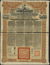 Scripophily China 1913 Chinese Reorganisation Gold Loan Bond