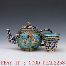 Collectible Decorative Cloisonne Carved Flower Tea Pot Cup Set