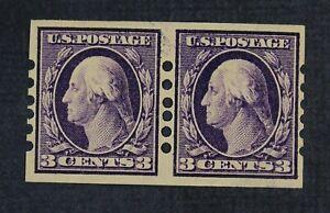 CKStamps: US Stamps Collection Scott#345 3c Washington Mint H OG Vending Machine