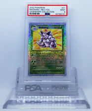 Pokemon LEGENDARY COLLECTION NIDOKING #31 REVERSE HOLO FOIL CARD PSA 9 MINT #*