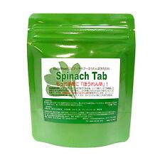 Ebita Breed Spinach Tab Shrimp Food