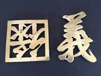 Pair Vintage Oriental Solid Brass Trivet, Kettle or Tea Pot Stands