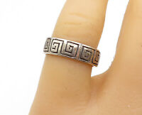 925 Sterling Silver - Vintage Greek Key Patterned Round Band Ring Sz 7 - R15697