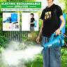 Electric Mist Sprayer Backpack Weed Pesticide Garden Farm Pump Rechargeable