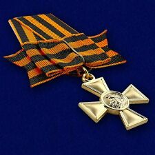 Russian Empire AWARD ORDER - Cross of St. George (with bow) 1st class - mockup