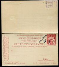 France pneumatic postal stationery card 1880 30c/50c Mi. RP.6 unused (cat. €100)