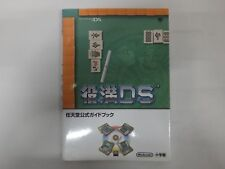 DS -- YAKUMAN DS Official guide book -- JAPAN Game Book. 51048