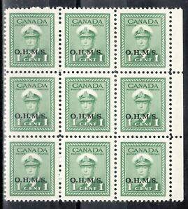 Rare #O1a - Canada OHMS - 1949 -  1c - MNH  - SUPERB - superfleas - cv$336