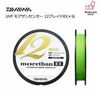 NEW Daiwa Morethan 12 Braid EX+Si 200m 16lb #0.8 Lime Green PE Line Japan