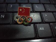 2012 LONDON OLYMPIC CHINA NOC FLAG PIN LE2012
