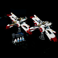 LEGO 8088 7259 Arc-170 Starfighter - Custom Display Stand & UCS Plaque