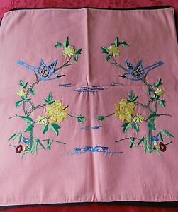 VINTAGE SALMON PINK CUSHION COVER ~ HAND WORKED EMBROIDERY ORIENTAL DESIGN