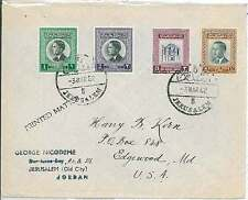 POSTAL HISTORY : JORDAN stamps  on COVER 1962 : ROYALTY