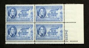 US Stamps Plate Blocks #996 ~ 1950 INDIANA SESQ. 3c Plate Block of 4 MNH