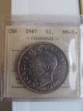 Canada 1947 Silver Dollar Maple Leaf ICCS Graded MS63 - Limited Mintage of 21K!