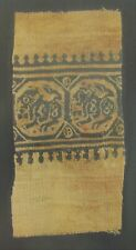 5th c. Coptic Christian Textile Fragment-Two Lions-NR