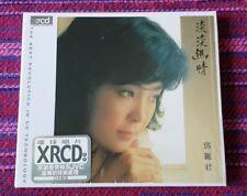 Teresa Teng ( 鄧麗君) ~ 淡淡幽情 ( XRCD Press ) Cd