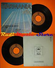 LP 45 7'' ERIC ESTEVE La chanson de ziggy Ego trip 1978 france EPIC cd mc dvd