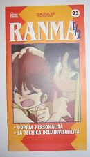 INSERTO - HOBBY & WORK/ RANMA 1/2 - VOLUME 23 - ANIME