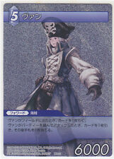 Final Fantasy TCG Promo Card Vaan PR-011 Foil 25th Anniversary Campaign